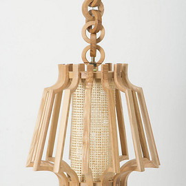 Anthropologie - Joaquin Pendant Lamp
