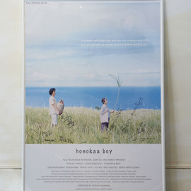 honokaa boy - Poster  with Autograph