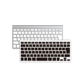Bluevision - Bluevision Typist for Apple Wireless Keyboard-JIS