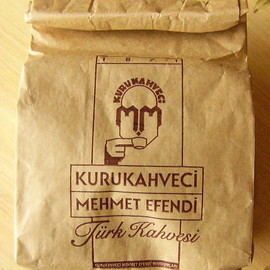 Mehmet Efendi - Turkish Coffee
