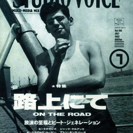 INFAS PUBLICATIONS - STUDIO VOICE Vol.199 路上にて