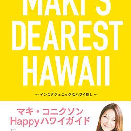 Maki Konikson - MAKI'S DEAREST HAWAII