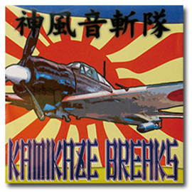 Turntable Troopers Entertainment - DJ $HIN - Kamikaze breaks