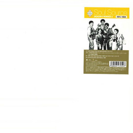 Various Artists - SOUL SOURCE JACKSON 5 REMIXES 2 VINYL THREE / POLYDOR