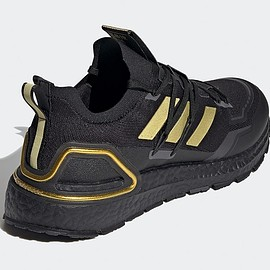adidas - Ultra Boost 20 Explorer - Core Black/Gold Metallic/Night Metallic