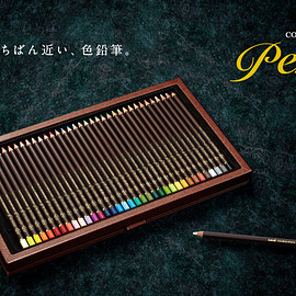 三菱鉛筆 - uni COLORED PENCIL Pericia