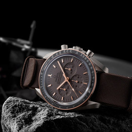 OMEGA - SPEEDMASTER APOLLO 11 45TH ANNIVERSARY LIMITED EDITION