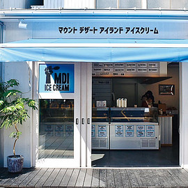長野県松本市 - MT. DESERT ISLAND ICE CREAM