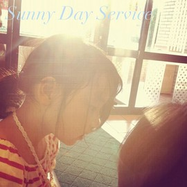 SUNNY DAY SERVICE - 『One Day』(ROSE 139/ANALOG 7INCH+CD)