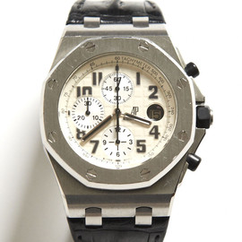 Jules Audemars ChronAP $340000 USD