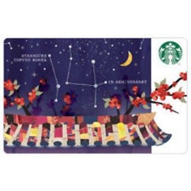 STARBUCKS - Korea 14th limited Gift Card