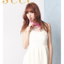 s'eee 3rd issue 2012Autumn/Winter