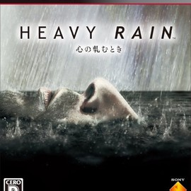 sony computer entertainment - HEAVY RAIN(ヘビーレイン) -心の軋むとき-