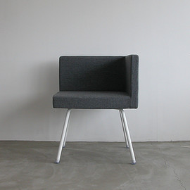 SONGBIRD DESIGN STORE. - SONGBIRD  CHAIR  ONE  ARM