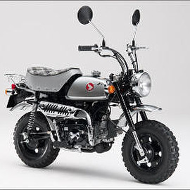 HONDA - Monkey 50th Special (Chrome)