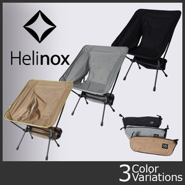 Helinox - Helinox Tactical Chair