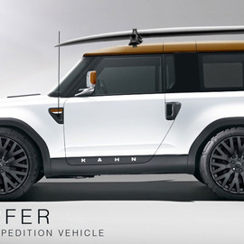 Project Kahn - Defender DC100 Concept Surfer Expedition Vehicle