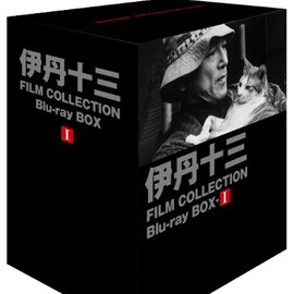 伊丹 十三 - FILM COLLECTION Blu-ray BOX I