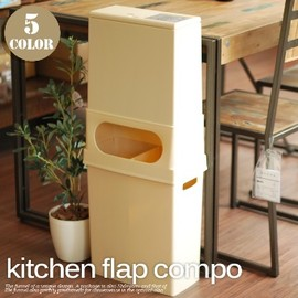 ideaco - TUBELOR Trash can kitchen flap compo
