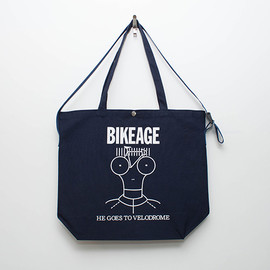cup and cone - Bikeage Jumbo Sacoche - Navy