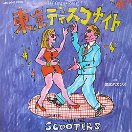 SCOOTERS - 東京ディスコナイト