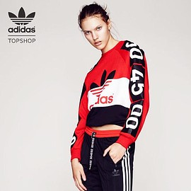 Topshop, adidas originals - TOPSHOP for adidas Originals