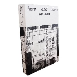 here and there 合本