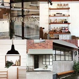 京都 - Furniture & General store KIJIRUSHI