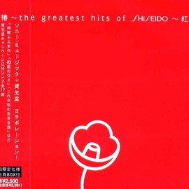 SHISEIDO - 音椿~the greatest hits of SHISEIDO~紅盤 初回版