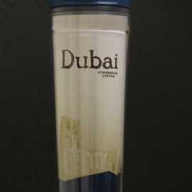Starbucks Coffee - Dubai tumbler
