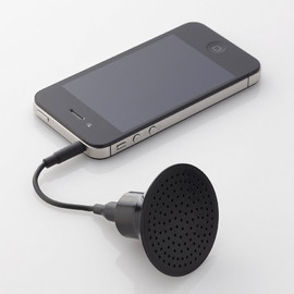 Elecom - ASP-SMP100L lithium-type compact speakers for smartphones