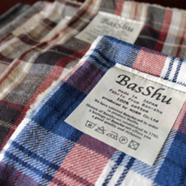 BasShu - BREGE Cushion Cover