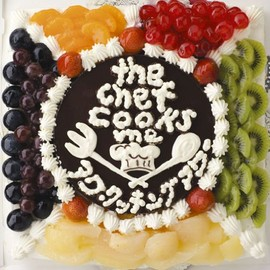 the chef cooks me - アワークッキングアワー