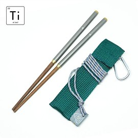 Prometheus Design Werx - Ti Takedown Chopsticks - Silver/Brass/Mahogany
