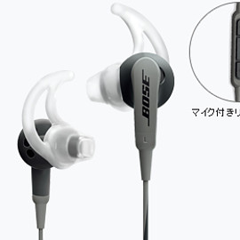 Bose - Bose SoundSport in-ear headphones Apple製品対応 フロスト