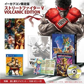 CAPCOM - Street Fighter V Volanic Edition