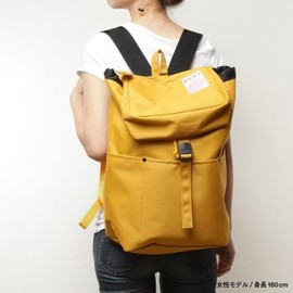 NEXT - Backpack yellow