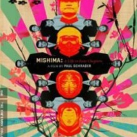 Paul Schrader - Mishima: A Life in Four Chapters Poster