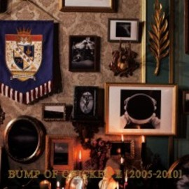 BUMP OF CHICKEN - 『BUMP OF CHICKEN Ⅱ<2005-2010>』ジャケット