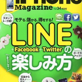 三栄書房 - iPhone Magazine Vol.35