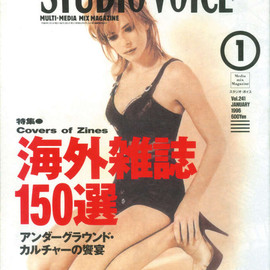 INFAS PUBLICATIONS - STUDIO VOICE Vol.241
