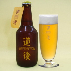 BEER - 道後ビールケルシュ-1