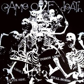 Various Artists - Game of Death