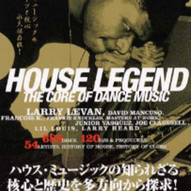 remix編集部 - HOUSE LEGEND