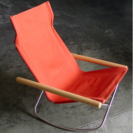 NY Chair F Cover, Orange