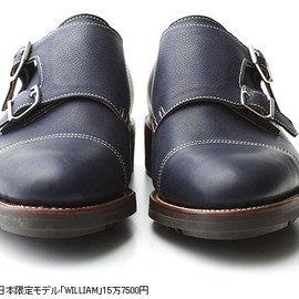John Lobb - William Monk Straps Navy