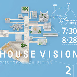 HOUSE VISION 2016 TOKYO EXHIBITION