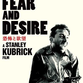 Stanley Kubrick - 恐怖と欲望 (Fear and Disire)