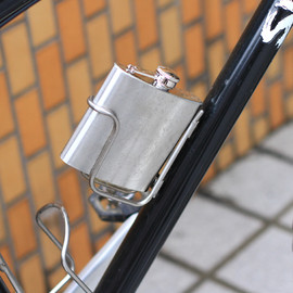 AHEARNE CYCLES - Flask & Holster