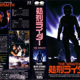 MIKE MARVIN - THE WRAITH 処刑ライダー